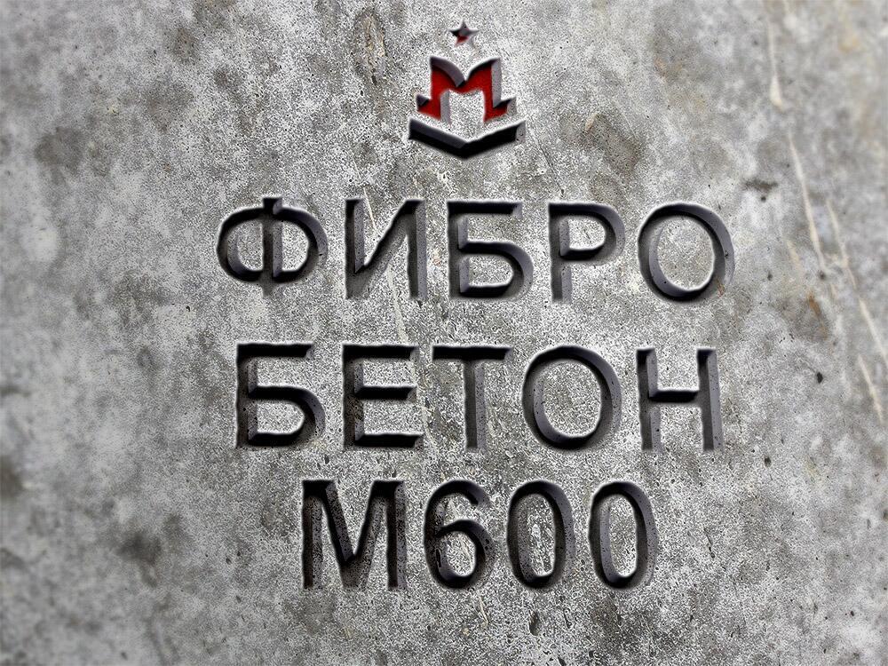 Фибробетон одинцово топпинг для бетона купить в нижнем новгороде